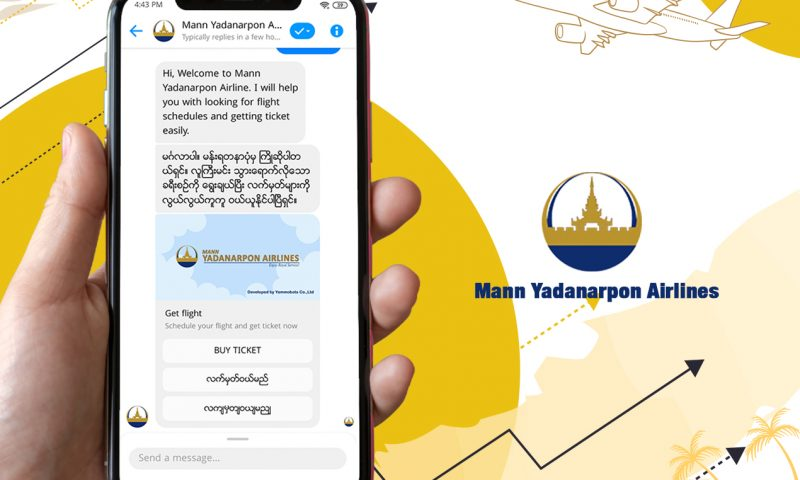 Traffic Into Sale Leads | Chatbot Promotion Campaign by Next Marketing Myanmar